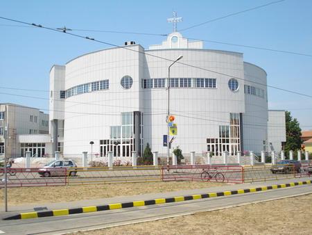 Emanuel University, Oradea